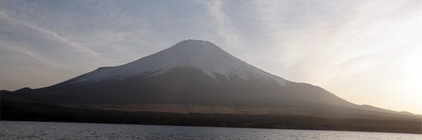 山中湖の富士